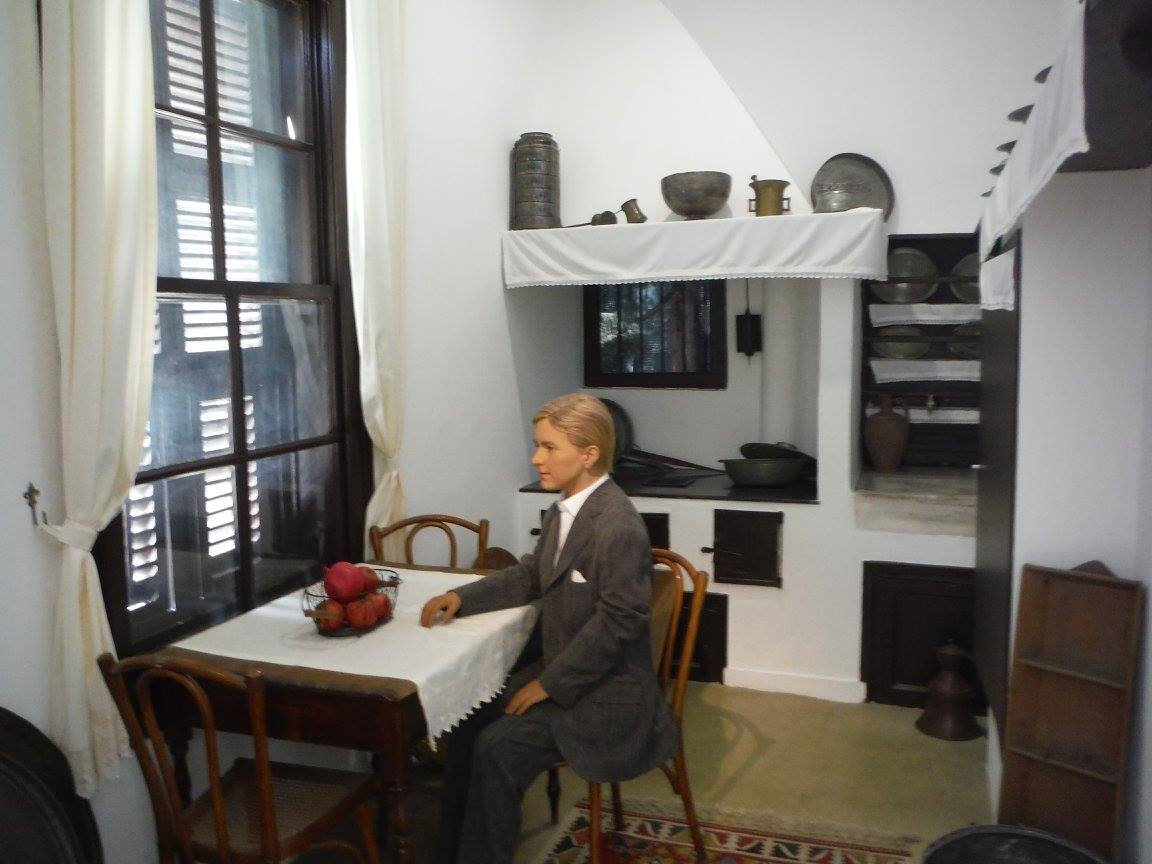 Kemal Ataturk Home in Thessaloniki